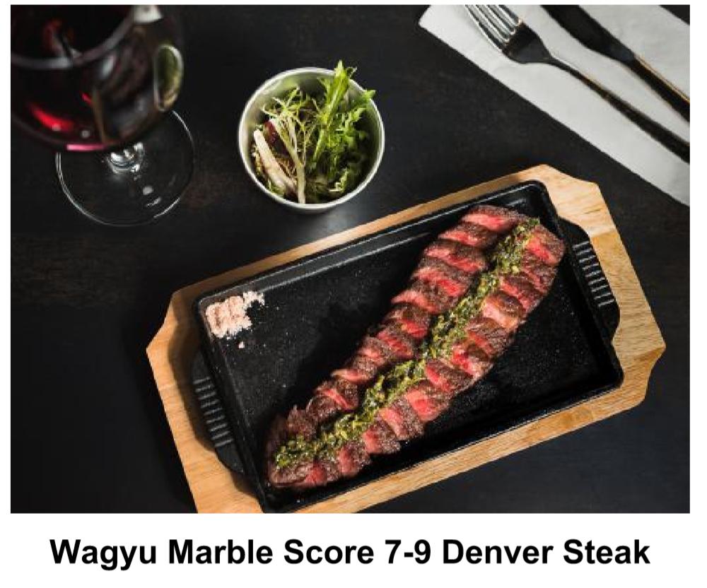 Sugarhaus wagyu steak
