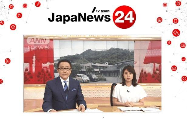 ニュース ネット 配信